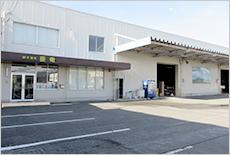 株式会社菱電